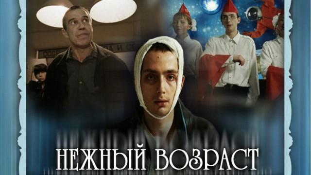 Умер российский актер Дмитрий Соловьев