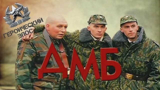 """""""Бывайте, ихтиандры..."""". Братья Алиевы из фильма """"ДМБ"""". Как выглядят актеры сейчас."""