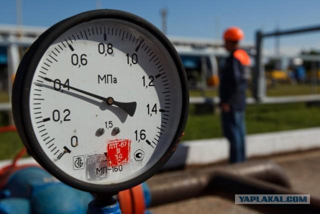 Украина хочет купить у России газ