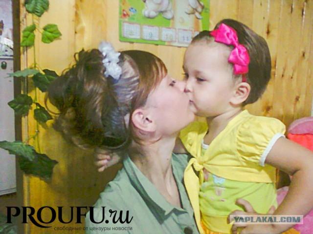 В Башкирии 6-летняя девочка погибла, спасая своего