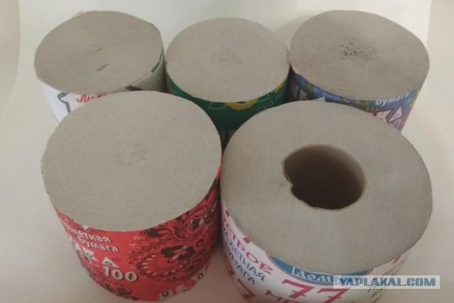 Обзор туалетной бумаги