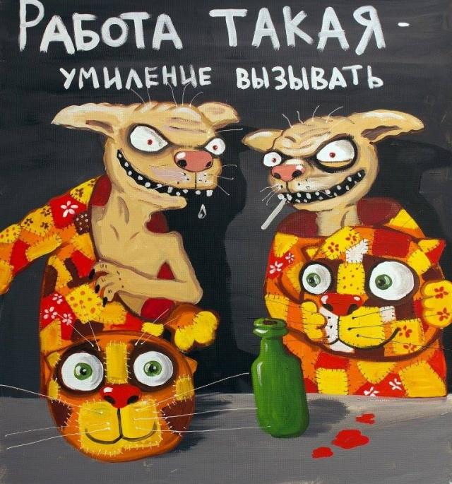 Картинки юморные и тексты 01.11
