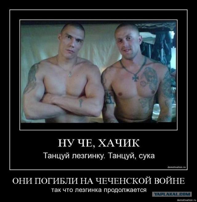 russkie-suchki-trahnuli-parnya