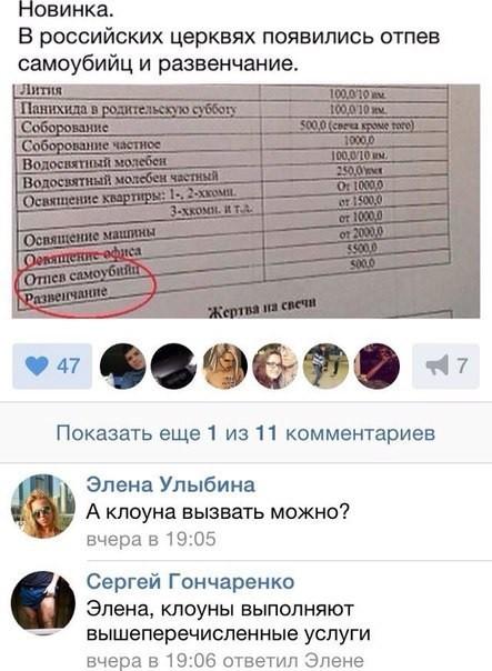 На границе с РФ обнаружен трубопровод для перекачки контрабандного топлива, - погранслужба - Цензор.НЕТ 2236