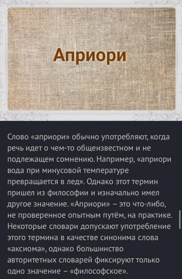 Свинегрет: картинки, надписи и прочее на 31.07 или №28