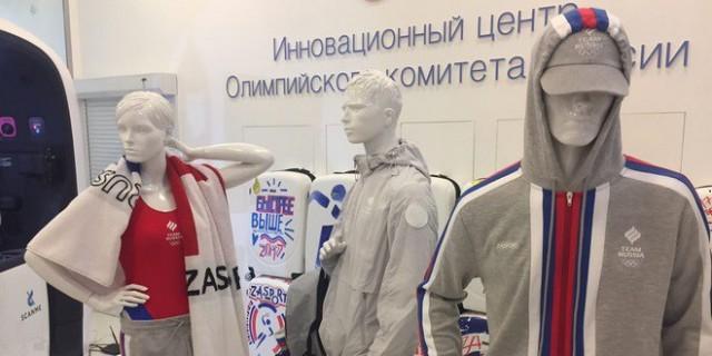 В Москве показали новую олимпийскую форму сборной России, и она выглядит хуже смерти голубя