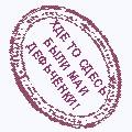 Трактатъ о ебле пелоток с большими сиськами