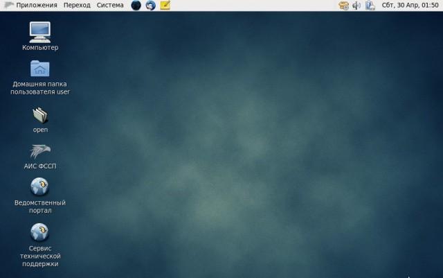 Внедрение GosLinux оказалось в 37 раз дешевле лицензий Windows