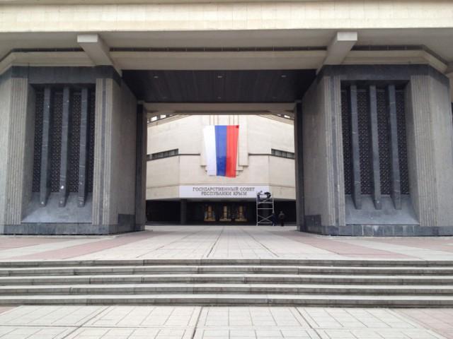 Симфи - второй день как российский город