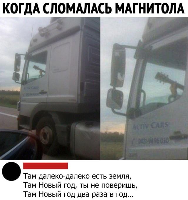 """Чуток картинок """"Вечерние"""" - 2"""