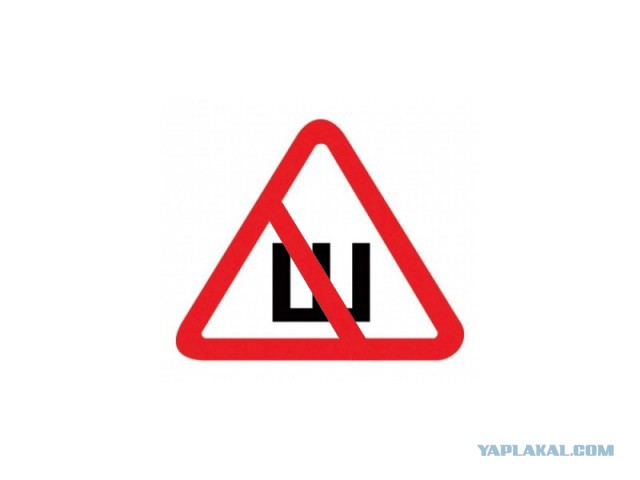 http://s00.yaplakal.com/pics/pics_preview/0/3/3/9527330.jpg