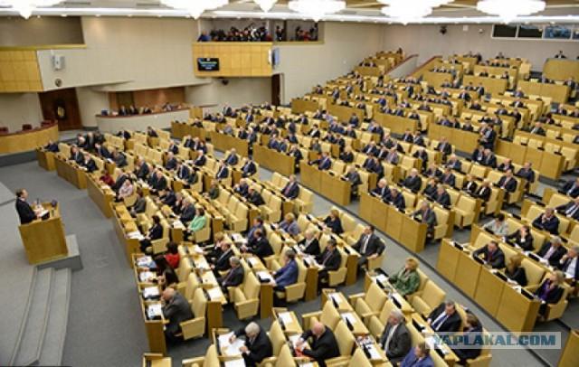 В Кремле ответили на предложение ограничить в России