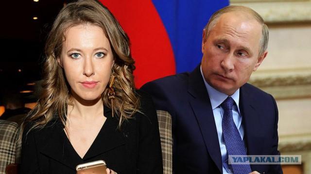 Ксения Собчак требует отменить регистрацию Владимира Путина в качестве кандидата в президенты