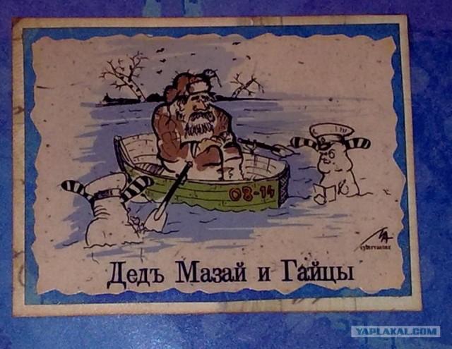 дед мазай интернет-магазин товаров лодки