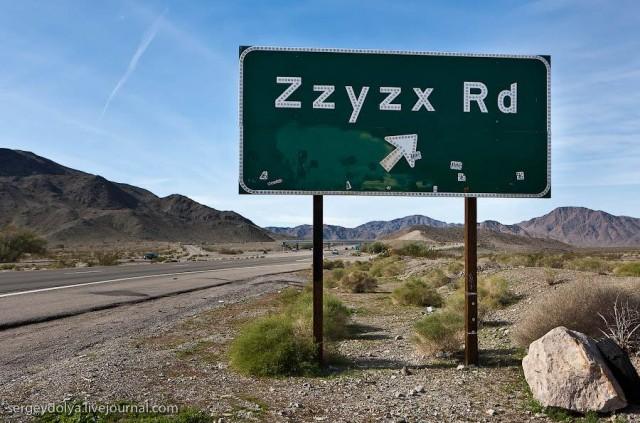 Провинциальные американские дороги