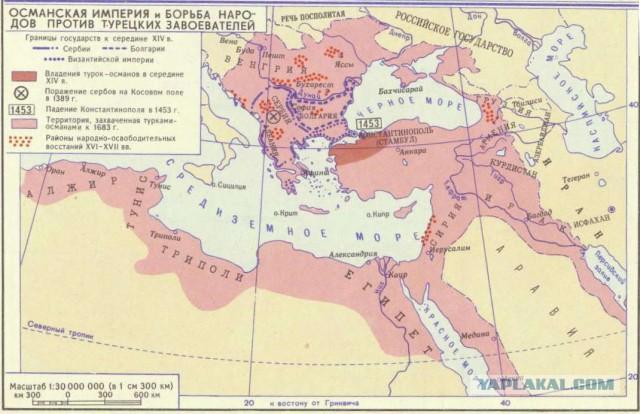Туруия и сирия в 16 веке