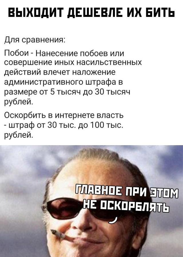 http://s00.yaplakal.com/pics/pics_preview/0/3/9/13089930.jpg