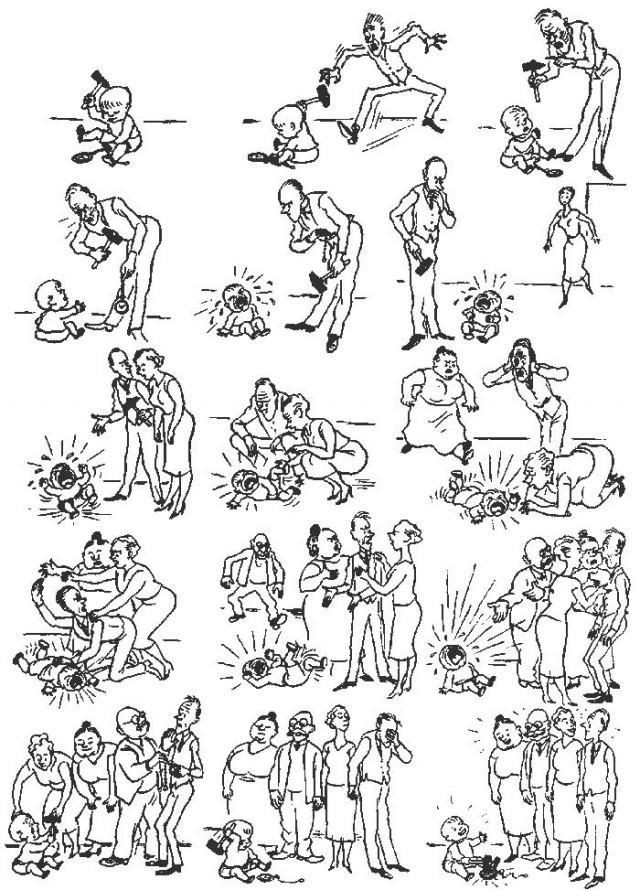 склад карикатуры