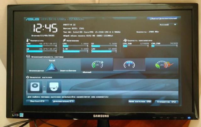 Продам ПК на базе Intel Core i5-2310