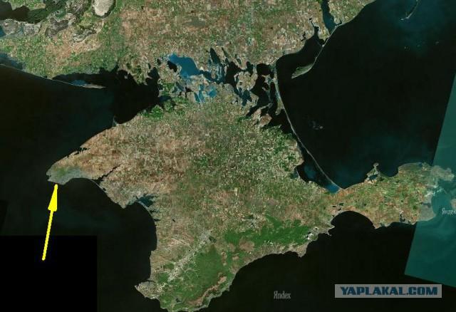 Тарханкут. Крым 2015