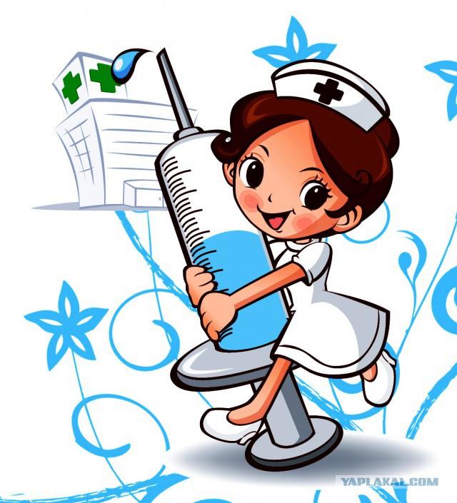 Рисунки медсестры с уколом