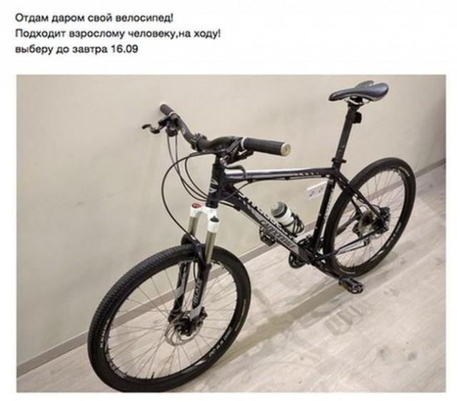 Мошенническая схема с бесплатным велосипедом
