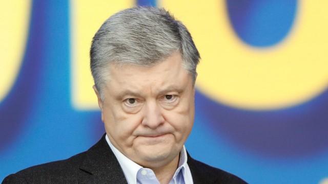 Пограничники Украины взяли на контроль пересечение границы гр. Порошенко