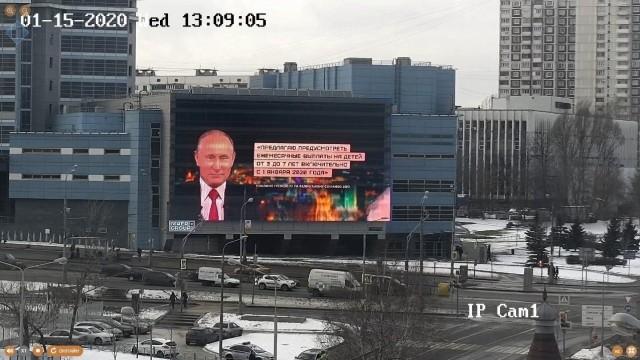 Выдержки из ежегодной лапши показывают на московских зданиях
