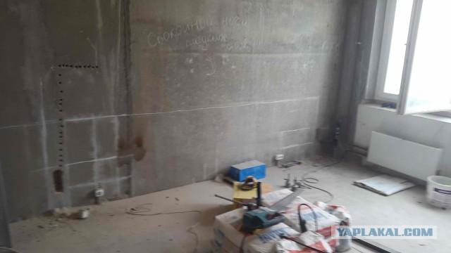 Пошаговый ремонт квартиры в новостройке своими руками 188