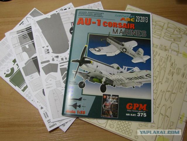 AU-1  Модель самолета из бумаги