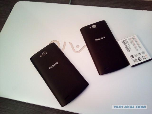Смартфон Philips S308 + ништяки обменяю