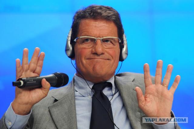 СМИ сообщили об отставке Фабио Капелло