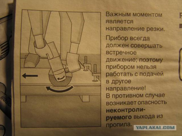термобелье как правильно держать болгарку термобелье