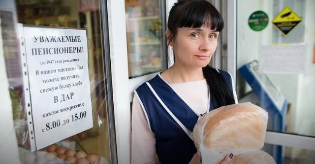 Предприниматель из Челябинска Наталья Третинская бесплатно раздаёт хлеб пенсионерам в своём магазине