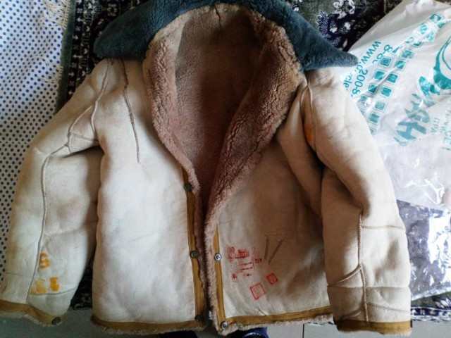 Куплю чехол для военной куртки.