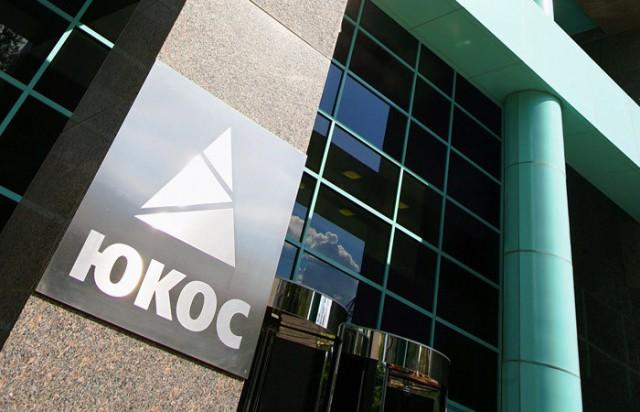 Полпред Путина предупредил о возможном падении доходов россиян из-за выплат акционерам ЮКОСа