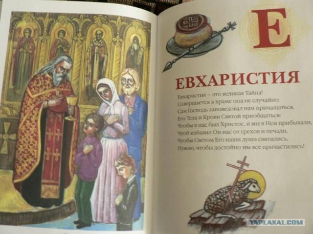 азбука ру православные песни их