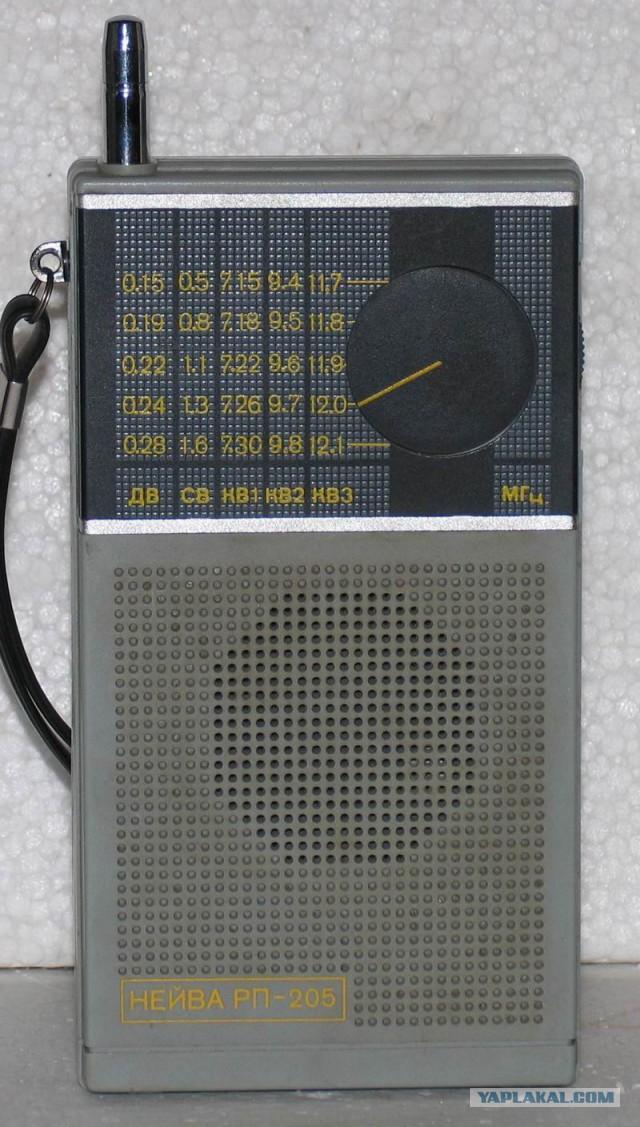 NEIVA RP-205 made in 1992