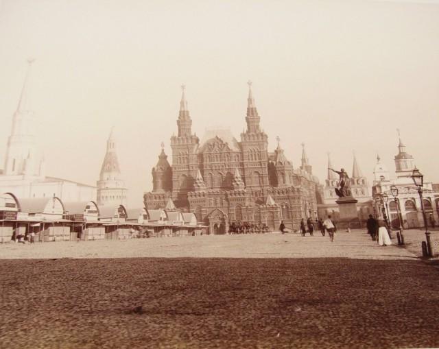 Дореволюционные фото Кремля