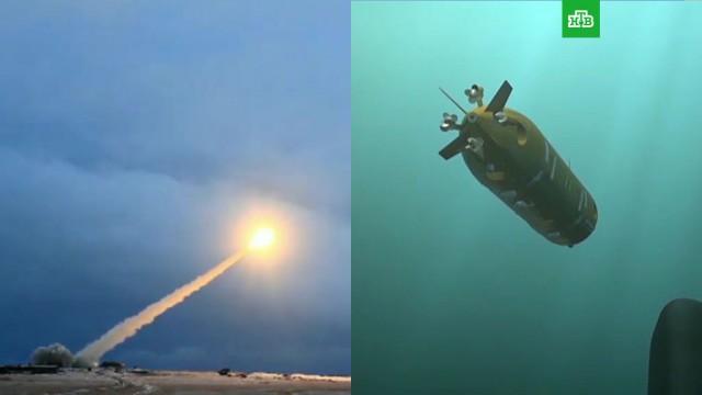 В ученом сообществе поставили под сомнение заявление Путина о разработке новой ракеты с ядерной установкой