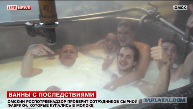В Омске проверят работников сырной фабрики