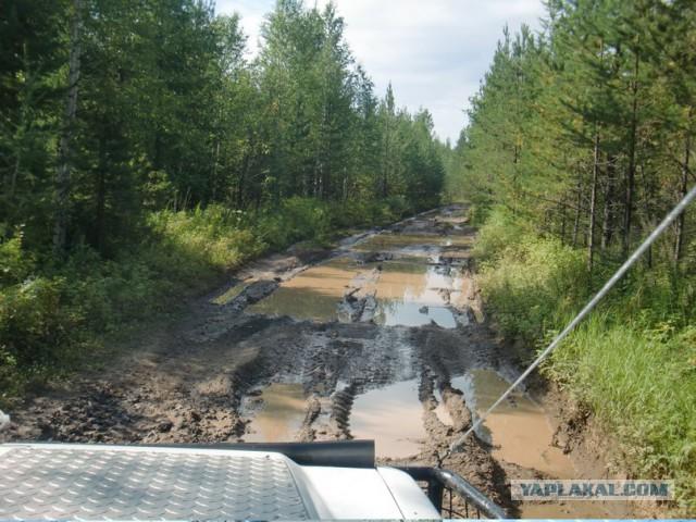 Поездка на Северный Урал