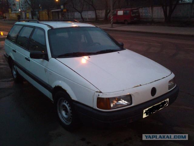 Продаю VW Passat B3 1990г (Москва)