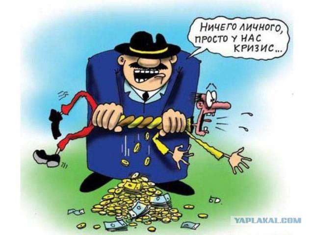 Неработающие заплатят не только за «тунеядство», но и за имущество.