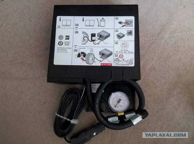Продам новый, воздушный компрессор от АУДИ Q7 москва