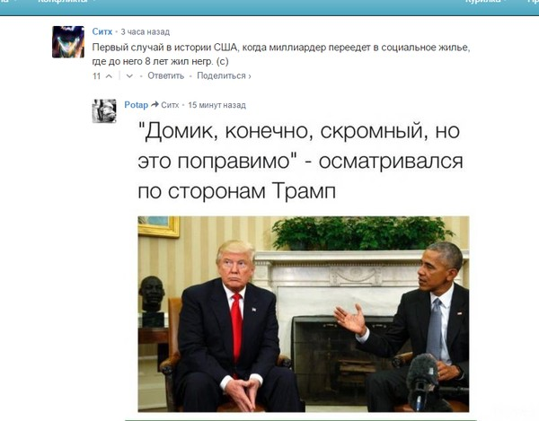 http://s00.yaplakal.com/pics/pics_preview/0/5/4/8722450.jpg