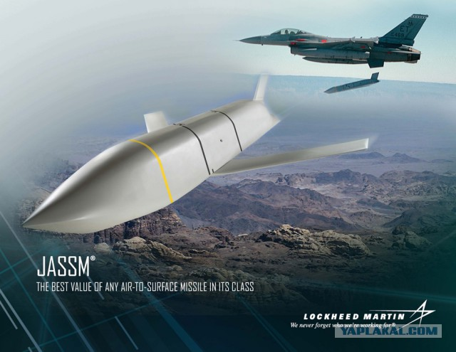 Британские СМИ выяснили, смогут ли С-400 остановить «Томагавки»