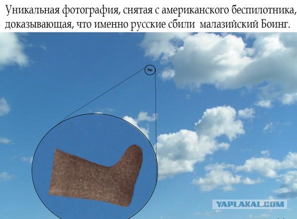Российские террористы не смогли бы сбить Boeing 777 без поддержки Путина, - Госдеп США - Цензор.НЕТ 3425