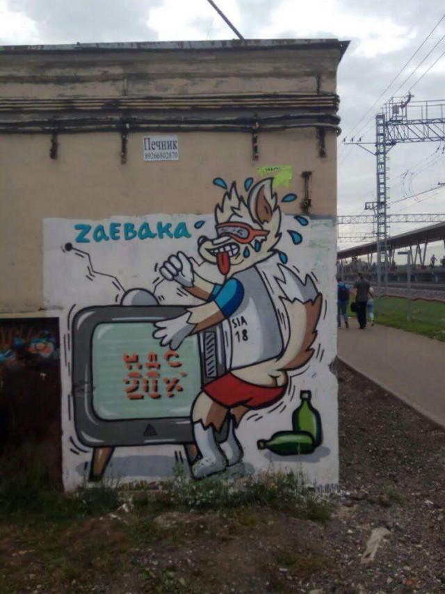 Не успели коммунальщики закрасить Заблеваку на станции МЦК Ростокино, как на его месте появился Zaebaka