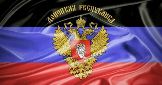 ДНР намеренна открыть границы с Россией